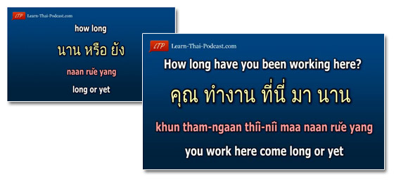Thai Words & Sentence Example
