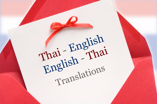 Thai english translations